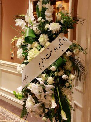 Funeral-Arrangement-min