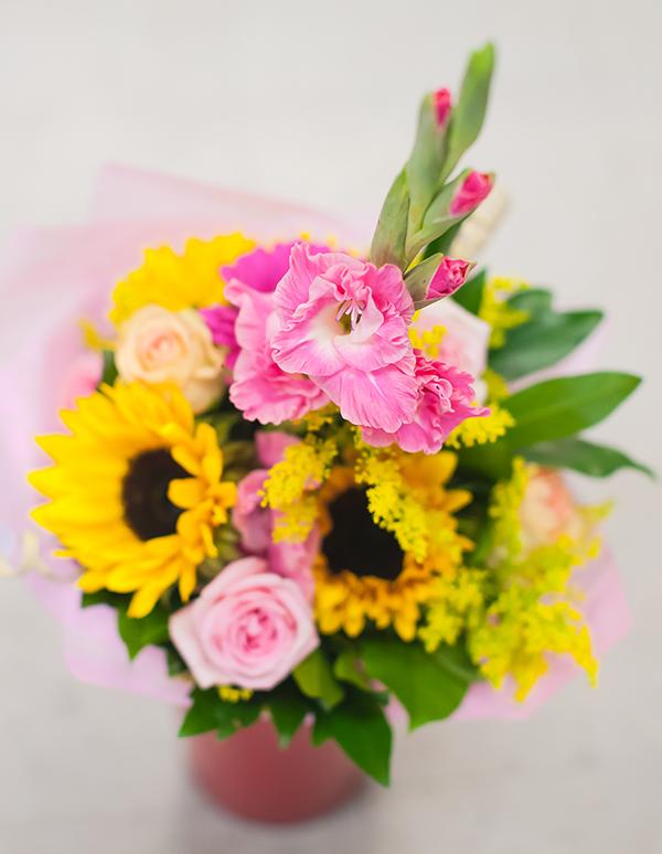 Sunflower-Mix